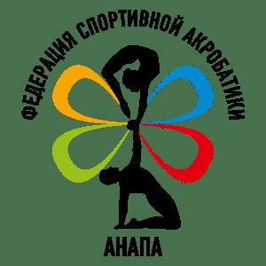 Федерация спортивной акробатики Анапа