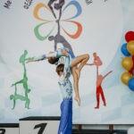 Чемпионат и Первенство по спортивной акробатике