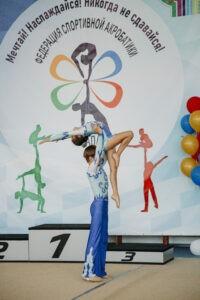 Read more about the article Чемпионат и Первенство по спортивной акробатике